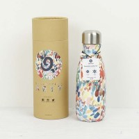 insulated-stainless-steel-bottle-arty-260ml (1)